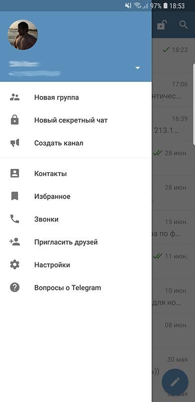 открываем контакты в телеграм