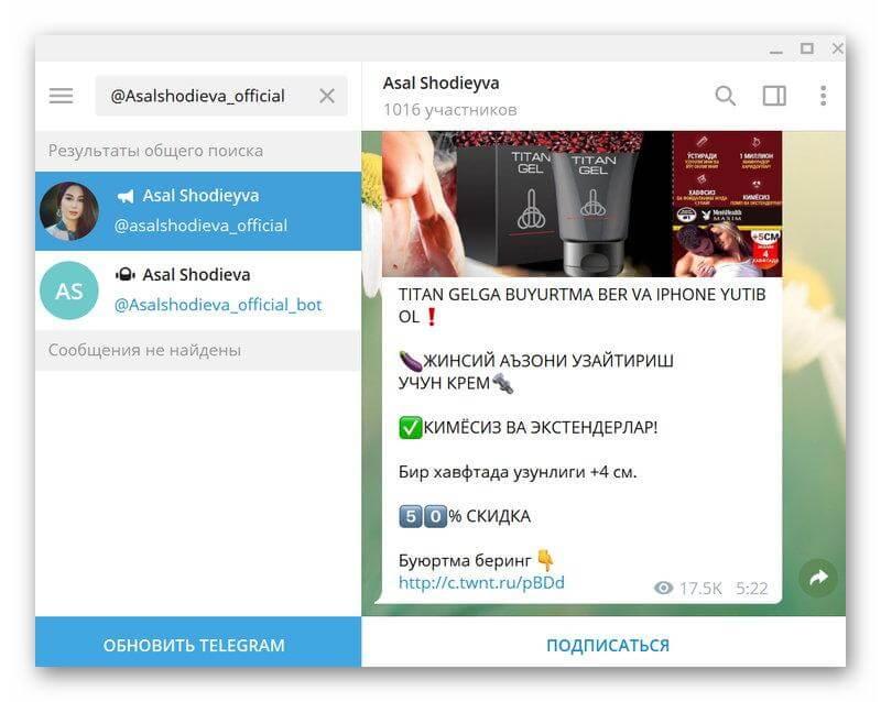 @Asalshodieva_official