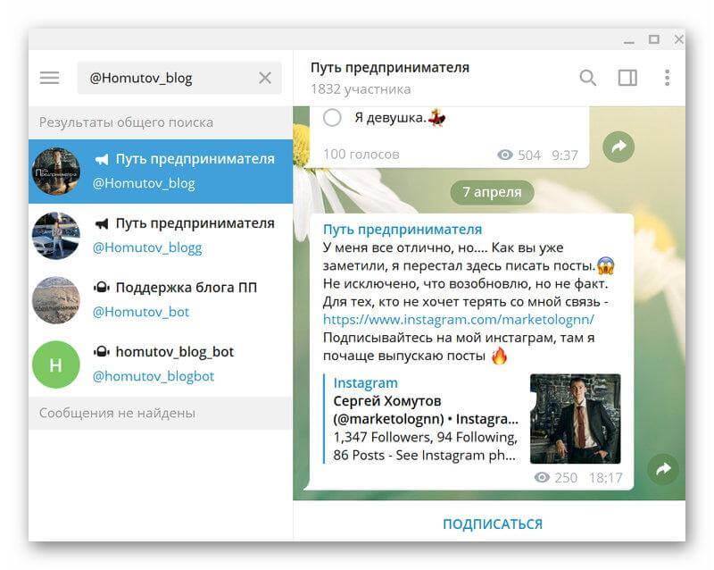 @Homutov_blog