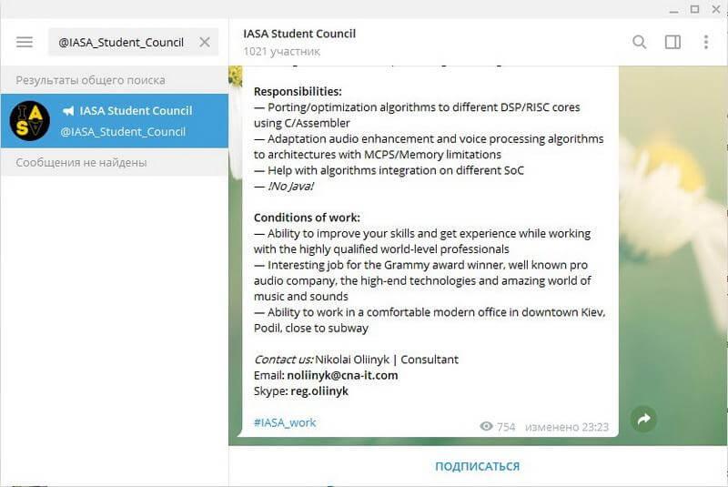 @IASA_Student_Council
