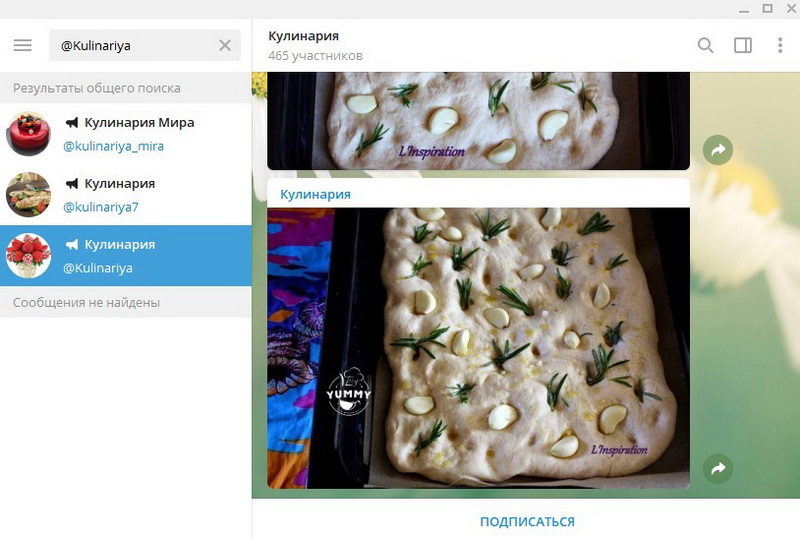 @Kulinariya