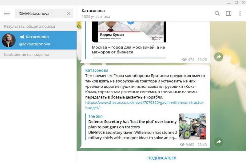@MVKatasonova