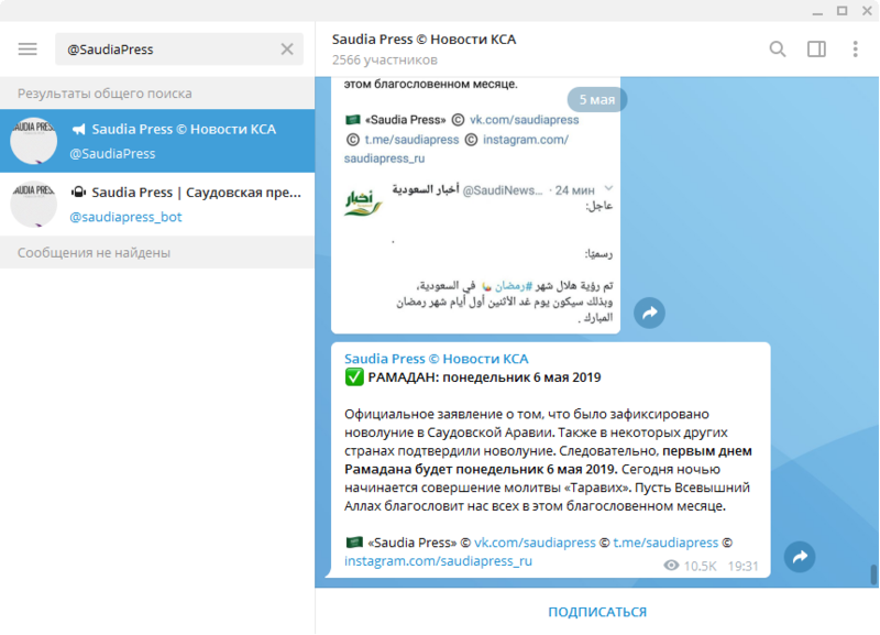 Ник канала @SaudiaPress
