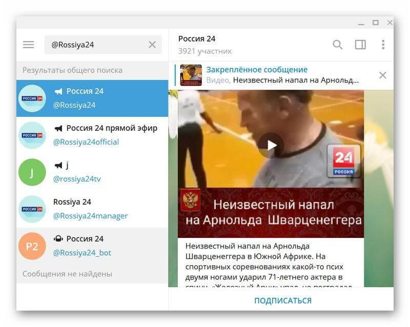 @Rossiya24