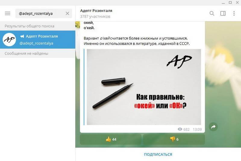 @adept_rozentalya