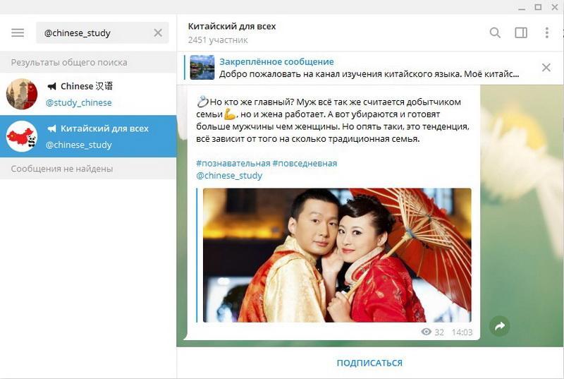 @chinese_study