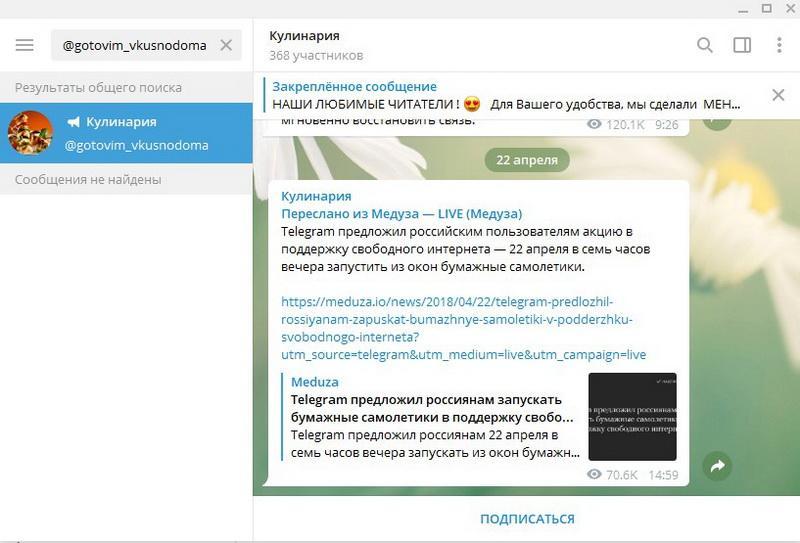 @gotovim_vkusnodoma