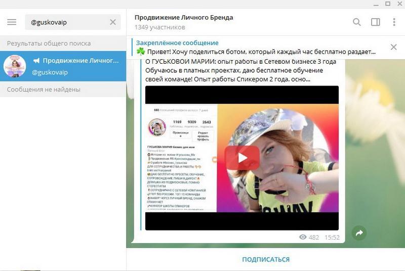 @guskovaip