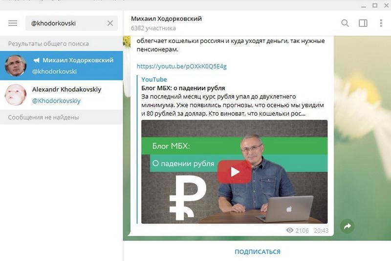 @khodorkovski