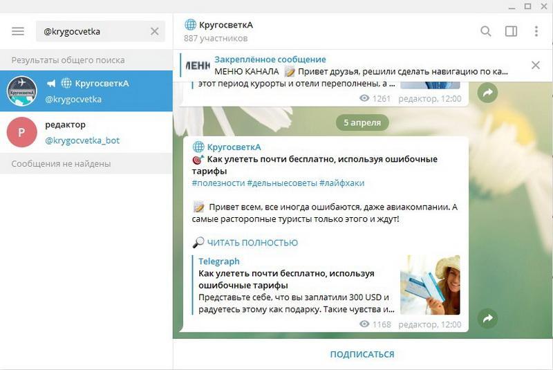 @krygocvetka