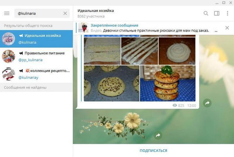 @kulinaria