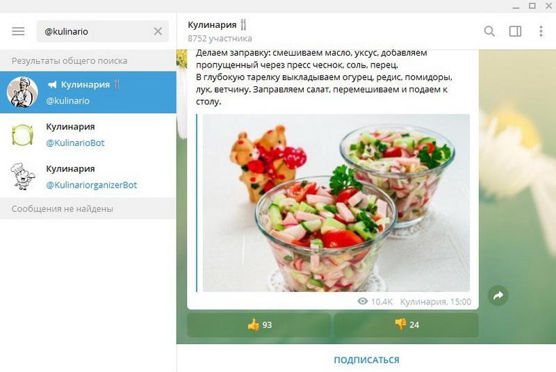 @kulinario