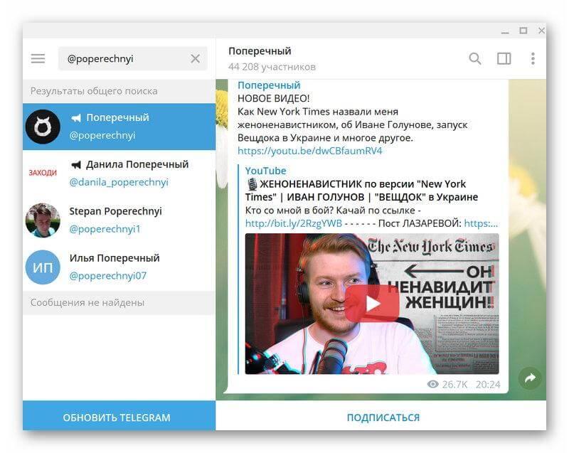 @poperechnyi
