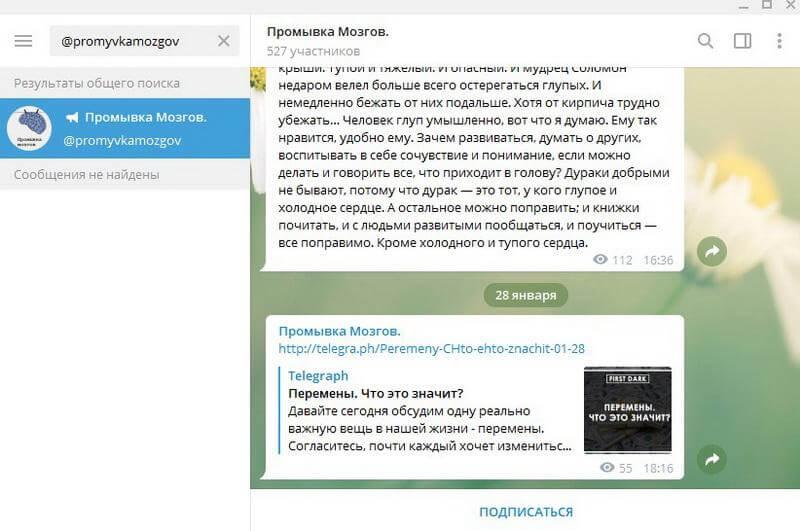 @promyvkamozgov