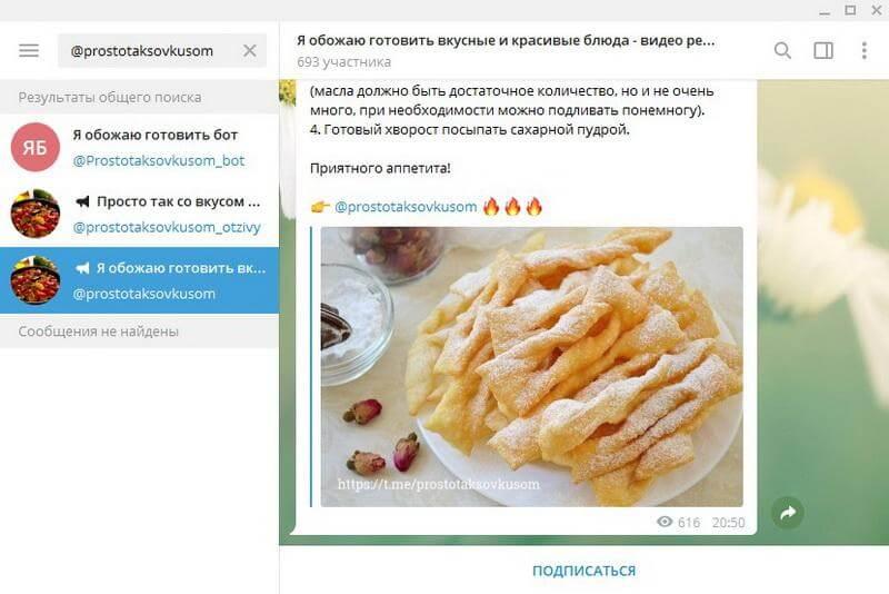 @prostotaksovkusom
