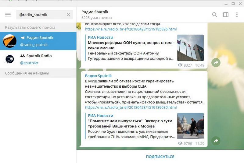 @radio_sputnik