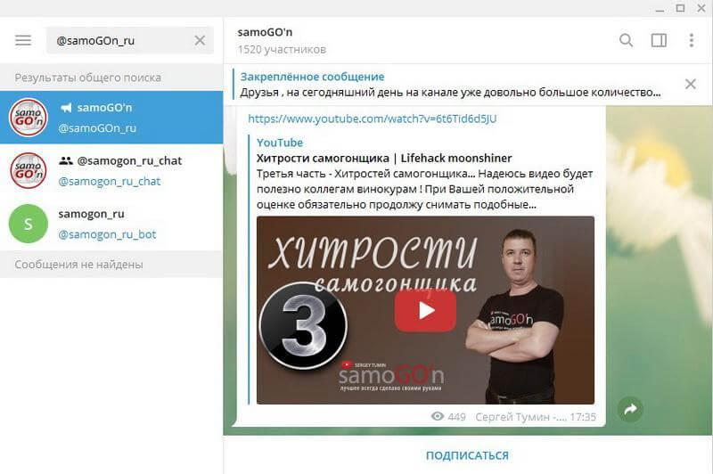 @samoGOn_ru