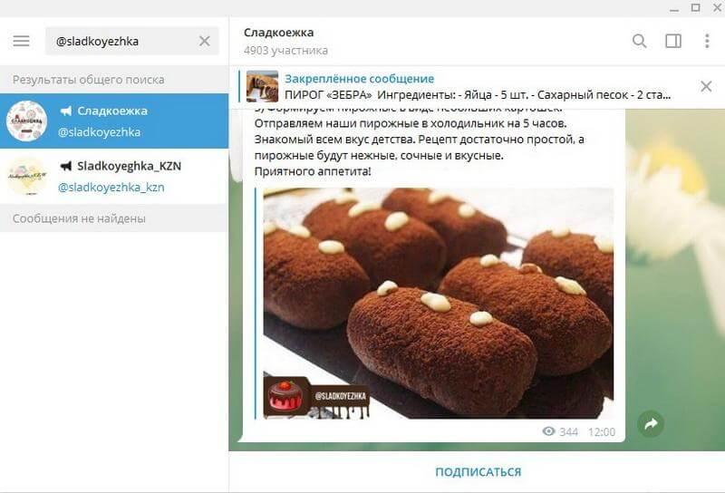 @sladkoyezhka