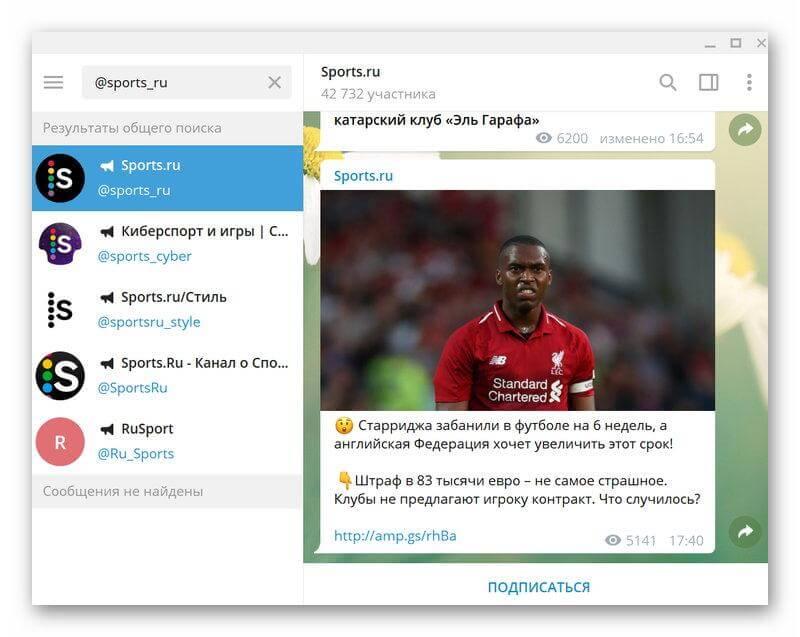 @sports_ru