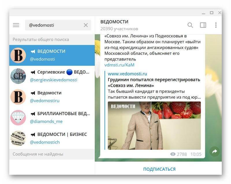 @vedomosti